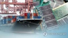 KDI, 올해 한국 성장률 전망 2.6→2.4%로 하향