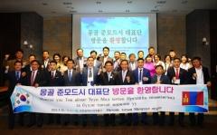 몽골 준모드시 대표단, 인천 미추홀구 방문