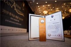 한양사이버대학교, 2019 참교육 부문 교육부장관상 수상