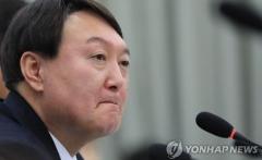 """윤석열 검찰총장 지명자 """"무거운 책임감 느낀다"""""""