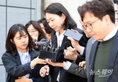 '가사도우미 불법고용' 조현아, 혐의 인정···檢, 벌금 1500만원 구형