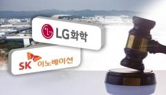 """SK이노, LG화학 상대로 명예훼손 맞소송···""""발목잡기 묵과 못해"""""""