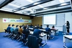 중부발전, 원도심 재생 청년 창업 프로젝트 사업설명회 개최