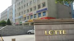 롯데건설, 6000억원 KT 재개발 수주
