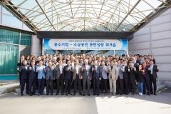 경기신보, 중소기업·소상공인과 동반성장 시동… '경기지역화폐' 활성화 모색