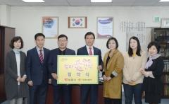 남원시, 전국 최초 가정양육 간식비 지원 시행