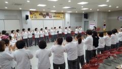 '2019년 경산시 여성지도자 리더십 교육' 개최