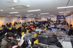 수성구, 교복·참고서 나눔행사 수익금 저소득층 지원