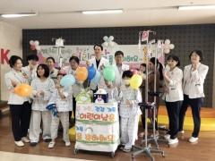 현대유비스병원, 어린이 환자 위한  `어린이 날` 행사 가져