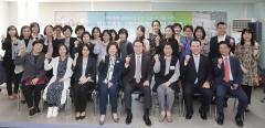신한희망재단, 취약계층 경력단절 여성 생계비 지원 확대
