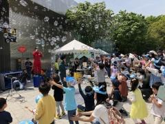 ACC 어린이·가족문화축제 'HOW FUN5' 열려