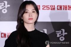 """한효주 측 """"'그알"""" 버닝썬 여배우 아니다···허위 사실 강경 대응"""""""