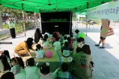 익산시 육아종합지원센터,'온마을 도란도란 어린이 놀이세상'개최