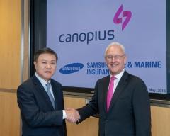 삼성화재, 영국 로이즈 진출…캐노피우스社 1700억 투자