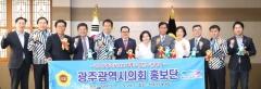 인천시의회, 광주 세계수영선수권대회 성공적 개최에 협력키로