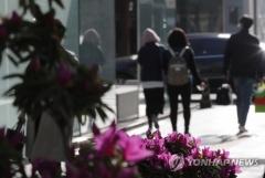 서울 등 중부권 비 조금…아침 최저 14도