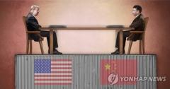 美·中 무역협상 결렬 위기에 국내 증시 '휘청'