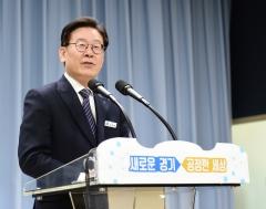 """이재명 1심서 4개 혐의 모두 무죄…검찰 """"항소할 것"""""""