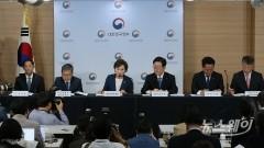 [전문] 김현미 국토부 장관, 제3차 수도권 주택 공급 계획