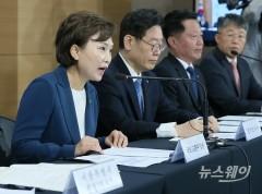 """김현미 """"HUG 통한 분양가 관리 한계···3기신도시 철회 계획 없다"""""""