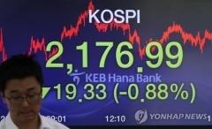 30일 매매계약부터 증권거래세 인하…코스피·코스닥 0.05%p↓