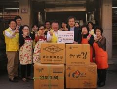 인천도시공사, 관내 무료급식소에 기부금 전달 및 배식봉사활동