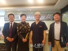 천안시, 중국 위해시 의료관광 관계자 'KM성형외과 팸투어' 진행