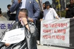 """가습기살균제 피자들 """"환경부 유착 의혹, 철저 조사해야"""""""