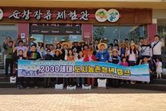순창군, 2030 도시 농촌 청년캠프 운영