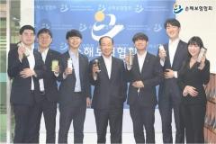 김용덕 손보협회장, '플라스틱 프리 챌린지' 윤석헌 금감원장 추천
