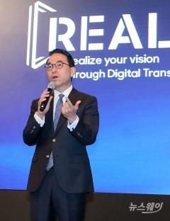 삼성 SDS REAL2019
