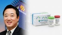 코오롱, 인보사 파문에…피해갈 수 없는 이웅렬