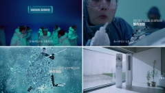 대유위니아, 둘레바람 에어컨 광고영상 공개