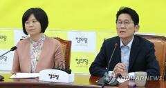인보사 사태, 국회서 논의 필요성 제기