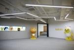 카카오, '지그재그'로 글로벌 패션 커머스 플랫폼 도전