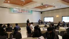 전남테크노파크, '전남 기계가공산업 협의회' 개최