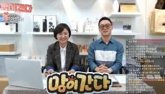 경기도주식회사·맘카페연합, '맘이 간다' 道 중소기업 제품 홍보 톡톡