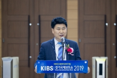 김원기 경기도의회 부의장, '2019 경기국제보트쇼 개막식' 참석