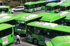 전국 9개 지역 버스노조 파업 가결…96.6% 찬성