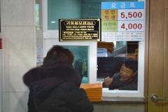 순창군, 취약계층 대중목욕탕 이용료 지원사업 '인기'