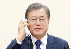 취임 2주년 문 대통령, 국정지지율 47%