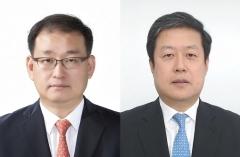 금융위 국장급 내부 인사이동…박정훈↔김정각 자리 맞교환