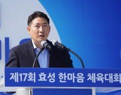조현준 효성 회장, 소재 넘어 '패션트렌드' 리드 강조한 이유