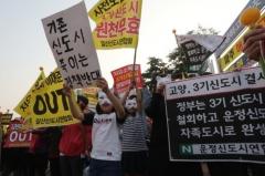 """들끓는 일산 민심…""""3기신도시 철회할 때까지 집회연다"""""""