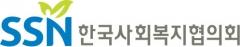 한국사회복지협의회, '희망의 문화클럽' 참여자 10만명 돌파