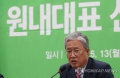 평화당, 신임 원내대표에 '3선' 유성엽 선출