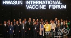전남도, 국가 백신 제품화 기술 지원 센터 화순 유치