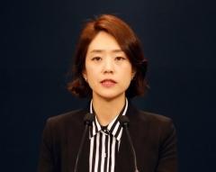 """靑 """"문 대통령 사위 취업, 특혜·불법 없었다"""""""
