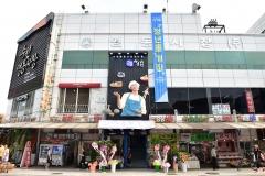 수원시, 중기부 주관 '전통시장 활성화 사업' 선정