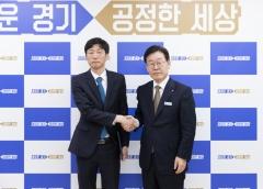 경기도 공공기관 1호 노동이사, 경기신보 양광석 씨 임명